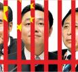 The Lion's Share, Act 2 | What's Behind China's Anti-Corruption Campaign?